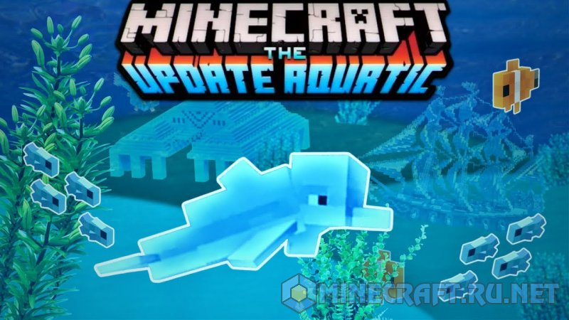 Minecraft Minecraft 1.13 (The Aquatic Update)